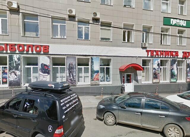 Рыболовный Магазин Кызыл