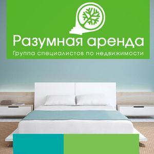 Аренда квартир и офисов Перми