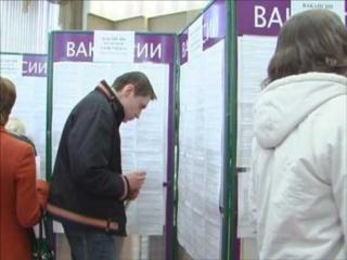 Центры занятости Перми