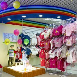 Детские магазины Перми