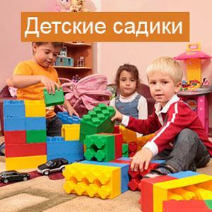 Детские сады Перми