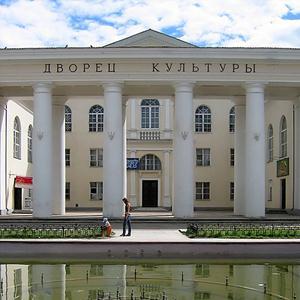Дворцы и дома культуры Перми