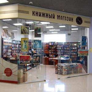 Книжные магазины Перми