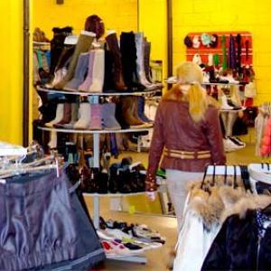 Магазины одежды и обуви Перми