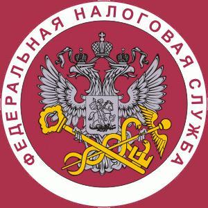 Налоговые инспекции, службы Перми