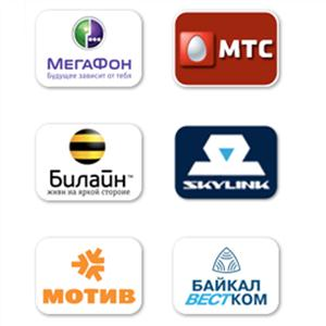 Операторы сотовой связи Перми