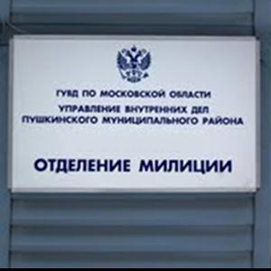 Отделения полиции Перми