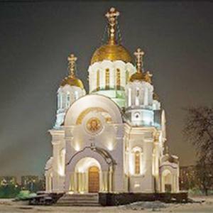 Религиозные учреждения Перми