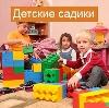 Детские сады в Перми