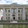 Дворцы и дома культуры в Перми
