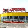 Гипермаркеты в Перми