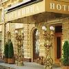 Гостиницы в Перми