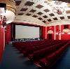 Кинотеатры в Перми