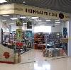 Книжные магазины в Перми