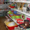 Магазины хозтоваров в Перми