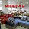 Магазины мебели в Перми