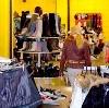 Магазины одежды и обуви в Перми