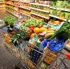 Магазины продуктов в Перми