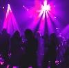Ночные клубы в Перми
