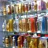 Парфюмерные магазины в Перми