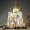 Религиозные учреждения в Перми