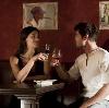 Рестораны, кафе, бары в Перми
