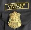 Судебные приставы в Перми