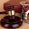 Суды в Перми