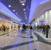 Торговые центры в Перми
