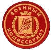 Военкоматы, комиссариаты в Перми