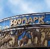 Зоопарки в Перми