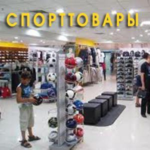 Спортивные магазины Перми