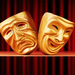 Театры Перми