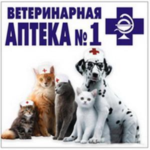 Ветеринарные аптеки Перми